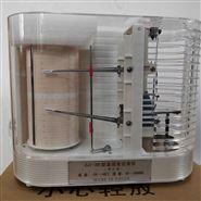 机械式ZJ1-2A温湿度计