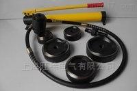武汉特价供应SYK系列液压开孔器
