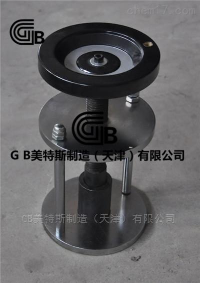 壓樣器-试桶规格