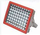 BZD188-02BZD188-02系列防爆免维护LED泛光灯/厂家