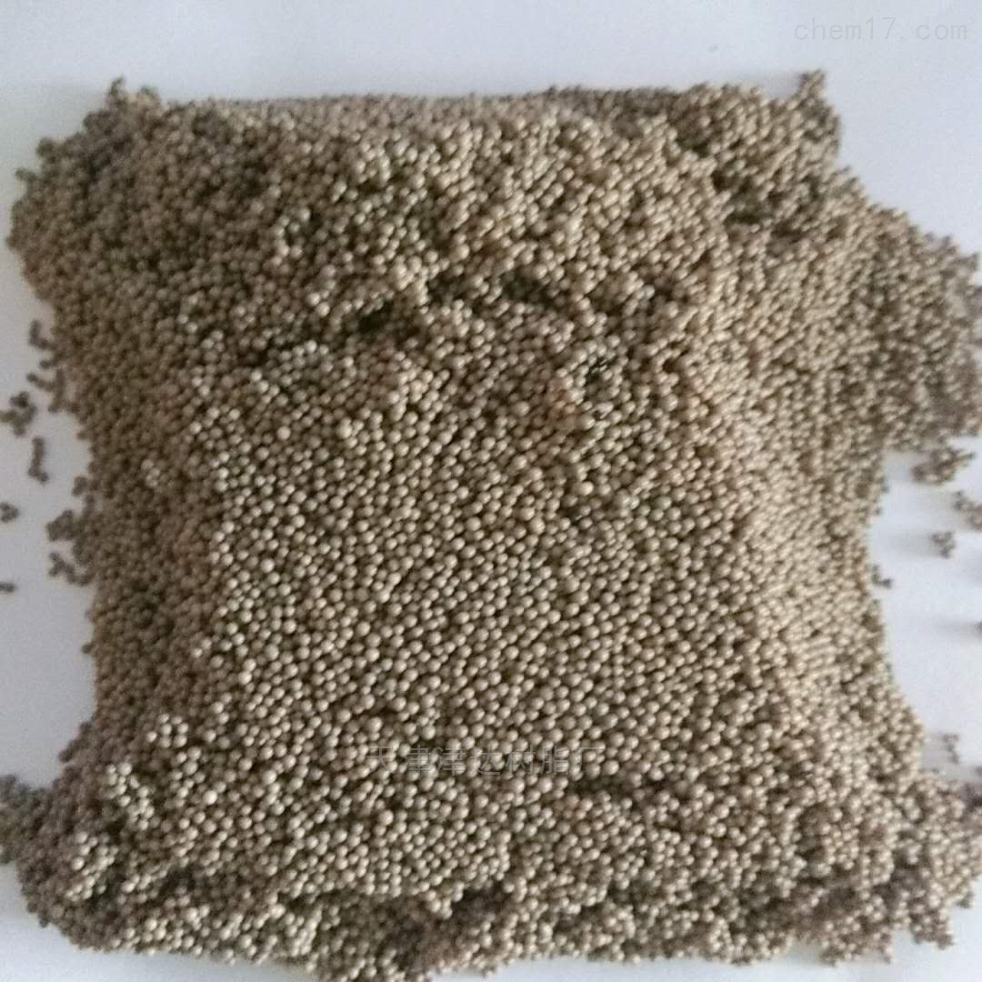 D001MB强酸性阳离子交换树脂什么价格