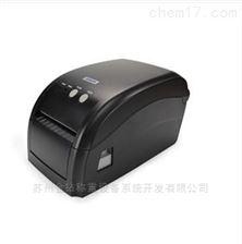 UBS串口熱敏標簽打印機