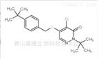 哒螨灵|96489-71-3|优质农用杀虫剂原料