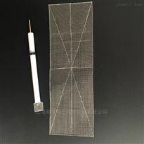 非标定制铂网电极 铂阴极
