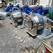 二手450型卧式螺旋卸料过滤离心机
