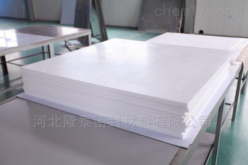 四氟板 聚四氟乙烯板 铁氟龙板 f4板批发