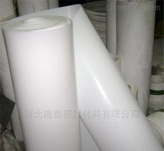 白色绝缘板塑料王 聚四氟乙烯板铁氟龙板棒