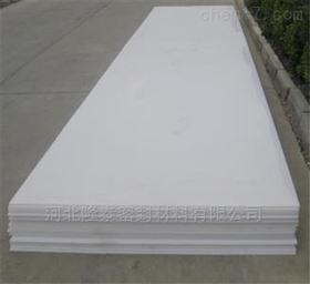 四氟板规格齐全 5公分厚聚四氟乙烯板价格