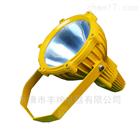 山东BTC8210防爆投光灯 钢铁厂400W投射灯