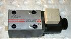 HG系列 意大利阿托斯ATOS叠加阀低价