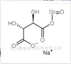 酒石酸锑钠|34521-09-0|抗血吸虫病原料药