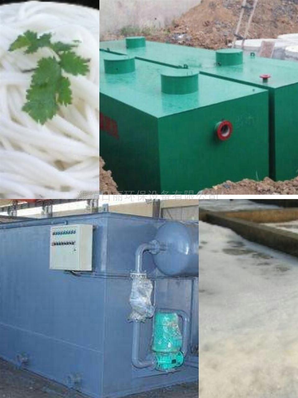 陕西土豆粉米线RL-地埋一体化污水处理设备
