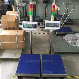 EX-E08336kg/0.5g防爆稱 15kg/1g防爆臺秤