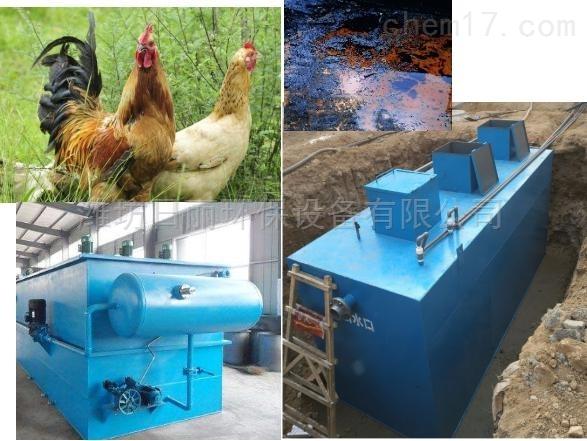 广西三黄鸡养殖污水处理设备RL地埋一体化