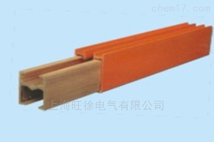 H型单极铜滑线 铜滑触线定制