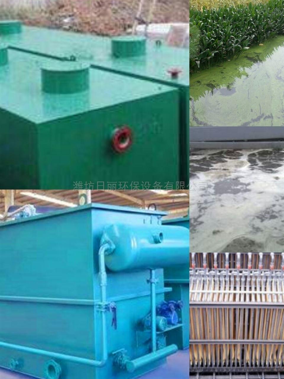 天津市红色旅游景区RL-WSZ-AAO污水处理设备