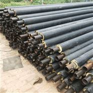 北京钢套钢蒸汽保温管产品规格
