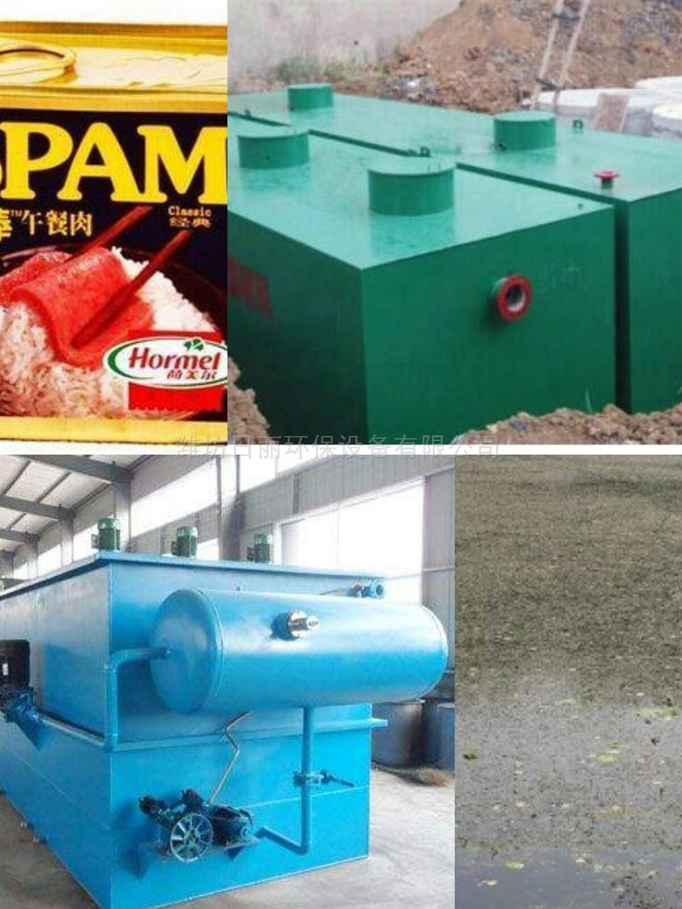 济南市食品厂污水处理设备RL地埋式一体化
