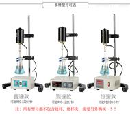 DJ1C-60精密増力电动搅拌器