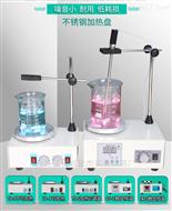 CJ78-1、79-1、数显恒温磁力加热搅拌器