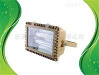 BJQ8610BJQ8610防爆免维护LED泛光灯/晶全