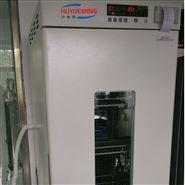 药物稳定性试验箱 带热敏打印机药品培养箱