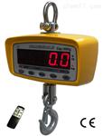 无线遥控吊秤|10吨吊秤