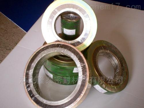 直销基本型缠绕垫片 带内外环金属垫片