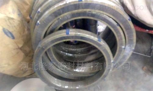 v或者w形金属钢带和非金属填充缠绕组成