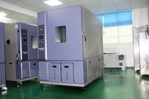 三箱高低温老化试验箱