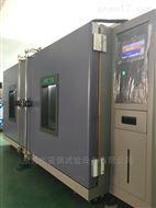 AP-HX低温湿热试验箱