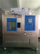 上海电器高低温实验箱