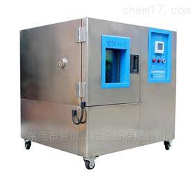仪器仪表恒温恒湿实验箱