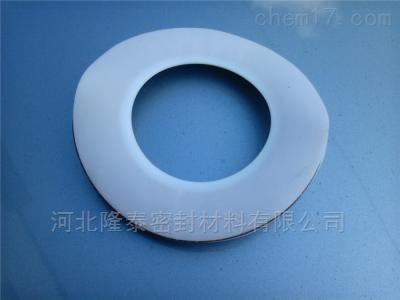 PTFE耐高温耐腐蚀垫片四氟包覆垫片