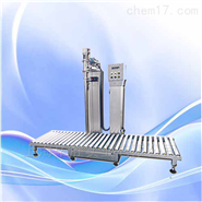 V5-300BE防爆液體自動灌裝特價活動
