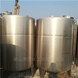 海翔二手2吨蒸汽搅拌罐便宜处理