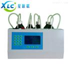 星晨微電腦壓差BOD5測定儀XC-B90生產廠家