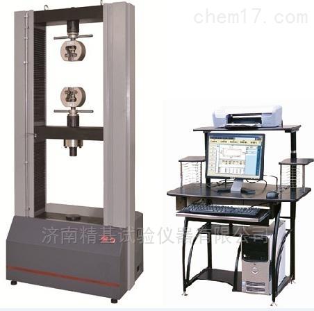 微机控制人造板试验机 MWD-W10