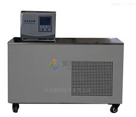 南京卧式低温恒温槽JTDCW-0506恒温检验槽