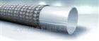 德国HANSA-FLEX TRPU T PU 聚氨酯软管