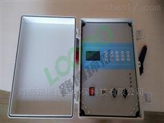 LB-ZXF在線式激光粉塵測試儀