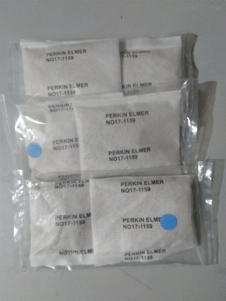 N0171159一次性干燥剂套装  现货促销 市场公开报价