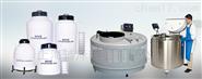 液氮型液氮生物容器