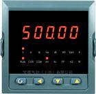 MOOG数字式单项电流表DV102现货出售