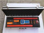 WHX-300B无线高压核相仪-电力安全设备