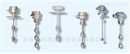 不銹鋼液位控制開關N7-VA法蘭式油位信號器