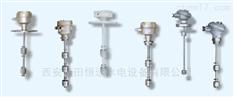 不锈钢液位控制开关N7-VA法兰式油位信号器