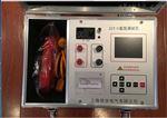ZZ-5A感性负载直流电阻测试仪厂家直销