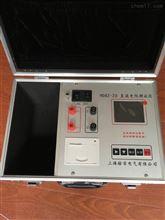 ZZC-20A变压器直流电阻快速测试仪优质供应