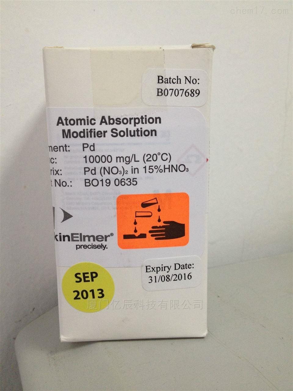 B0190635PE耗材总代理基质改性剂硝酸钯 B0190635